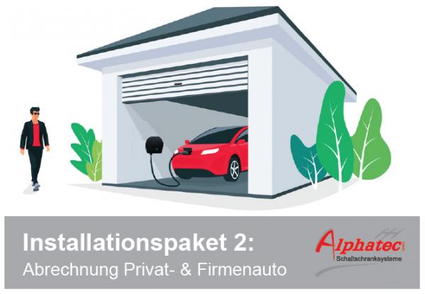 Installationspaket 2 zur Abrechnung von privaten & geschäftlichen Ladevorgängen